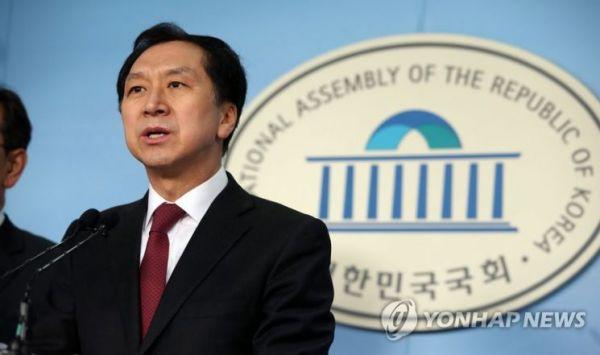 김기현 국민의힘 의원. 사진=연합뉴스