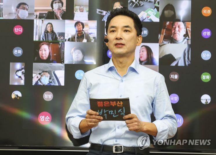 박민식 전 의원이 지난 9일 오전 부산시의회 브리핑룸에서 내년 부산시장 보궐선거 출마 선언 기자회견을 하고 있다./사진=연합뉴스