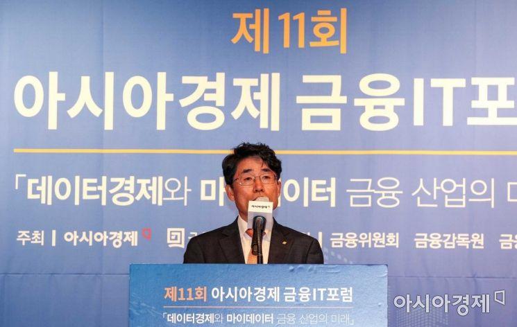 [포토]김영기 금융보안원 원장 인사말