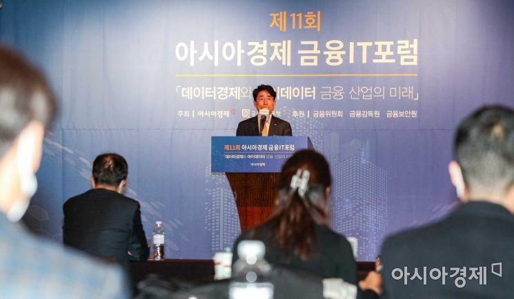 [포토]인사말하는 김영기 금융보안원 원장