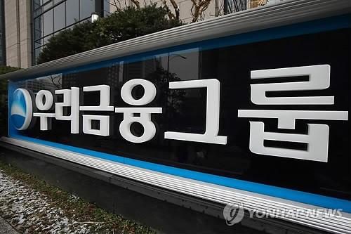 참고이미지(연합뉴스)