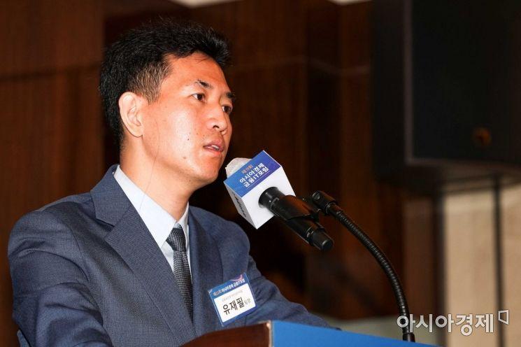 [포토]주제발표하는 유재필 금융보안원 마이데이터팀장