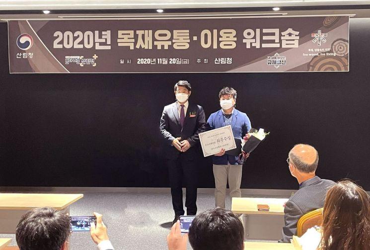 구례군 '목재문화체험장 우수사례' 대상 수상