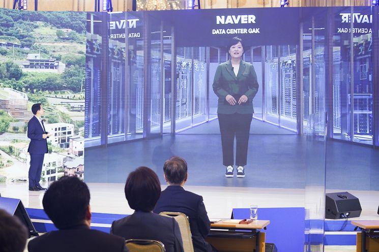 한국판 뉴딜 국민보고대회에서 문재인 대통령에게 네이버의 데이터 사업에 대해 설명하고 있는 한성숙 네이버 대표 모습. 사진=청와대 제공