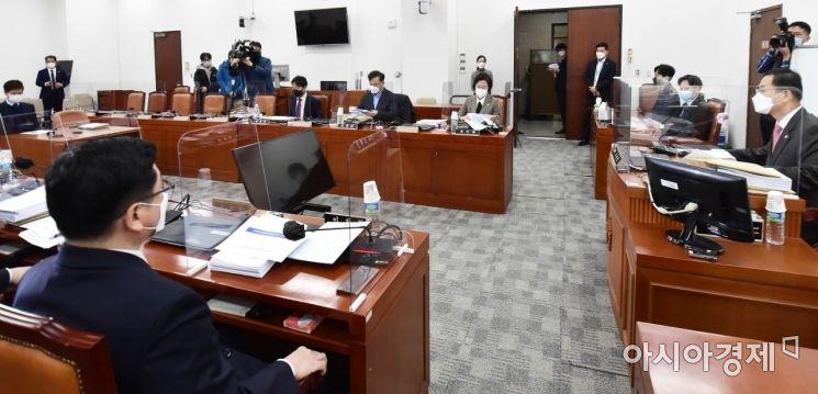 [포토] 국회, 공수처장 후보 추천위 재개