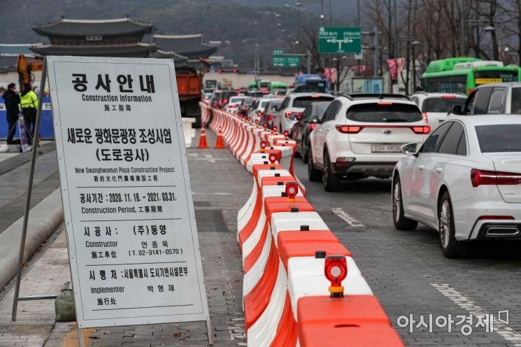 [포토]광화문광장 재구조와 공사로 세종로 차량 정체
