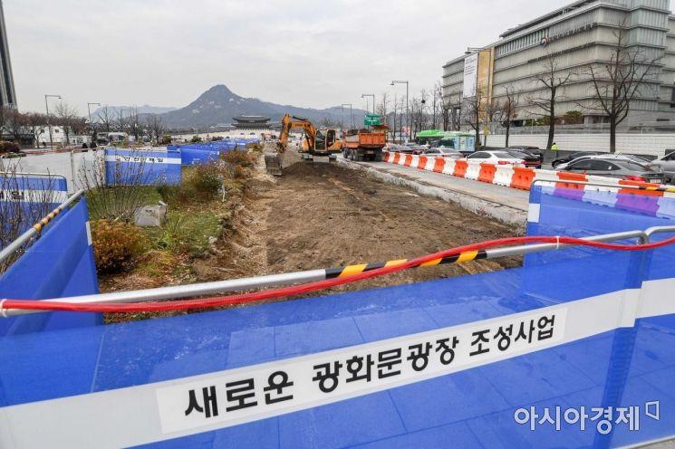 [포토]새로운 광화문광장 조성사업