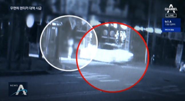 지난달 1일 전남 화순군의 삼거리 교차로에서 10대가 몰던 차량에 20대 여성이 치여 숨졌다. 사진은 사고 장면이 담긴 CCTV 화면/사진=채널A 화면 캡처
