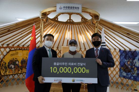 광주신세계, 위기에 처한 몽골이주민에 1000만 원 지원