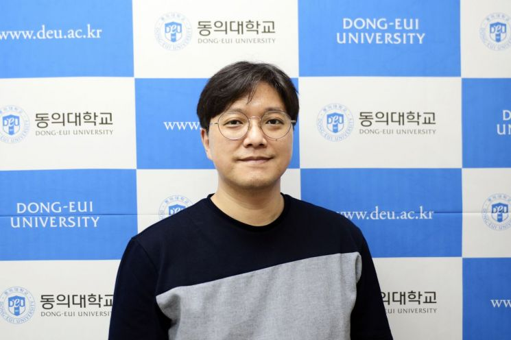 동의대 김보성 교수.