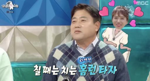 25일 방송된 '라디오스타'에서 양준혁이 예비신부와의 러브스토리를 전했다. 사진=MBC 방송캡처