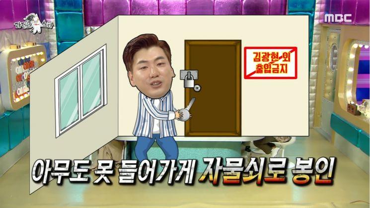 """김광현 밀실 보관중인 뼛조각 """"초심 다지기"""""""