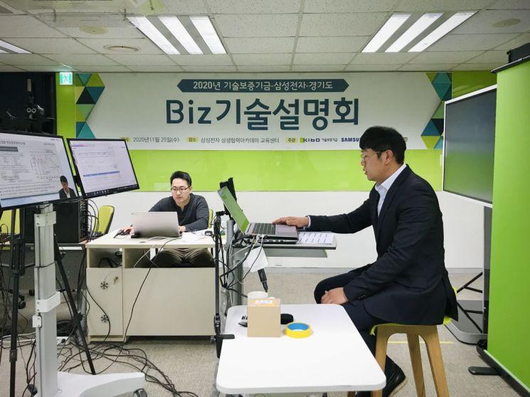 25일 열린 Biz기술설명회 비대면 발표장에서 김철숙 인하앤니즈랩 대표(오른쪽)가 스마트 제조 혁신 플랫폼 기술에 대해 발표하고 있다.