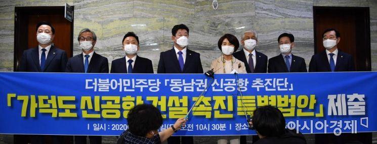 [포토] 민주당, 가덕도 신공항 특별법 제출