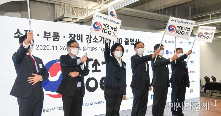 [포토]'글로벌 기술 강국으로 도약!'