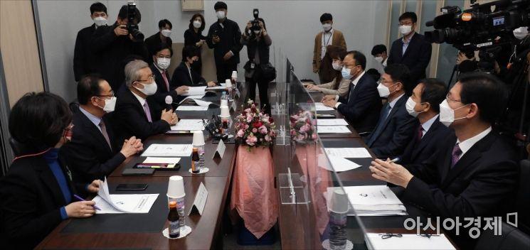 [포토] 국민의힘, 부동산 정책 현장점검