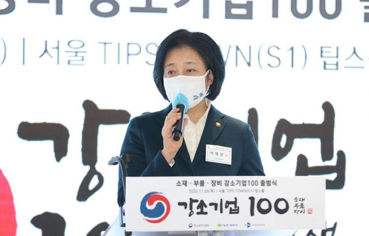 26일 열린 소부장 강소기업100 출범식에서 박영선 중기부 장관이 축사를 하고 있다.