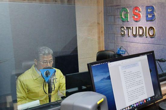 서대석 광주 서구청장, 청내 방송 '전 직원 방역수칙 준수' 당부