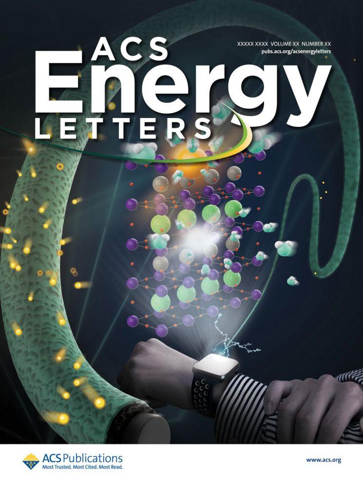 ACS Energy Letters 커버 이미지.
