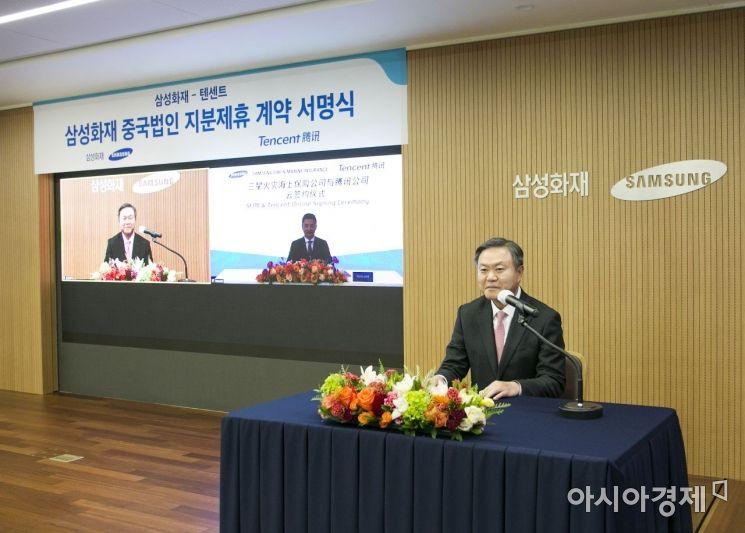 삼성화재, 텐센트 등과 중국법인 지분제휴…공동 운영한다