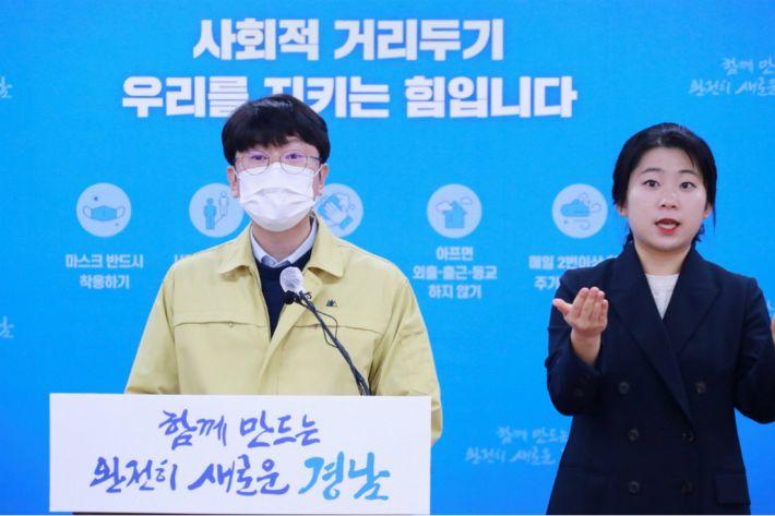 김명섭 대변인이 코로나19 브리핑을 하고 있다.