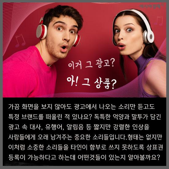 """[카드뉴스]""""밥 묵자"""" 함부로 말하면 안된다고?"""