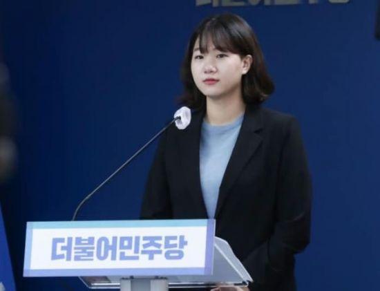 박성민 더불어민주당 최고위원 [이미지출처=연합뉴스]