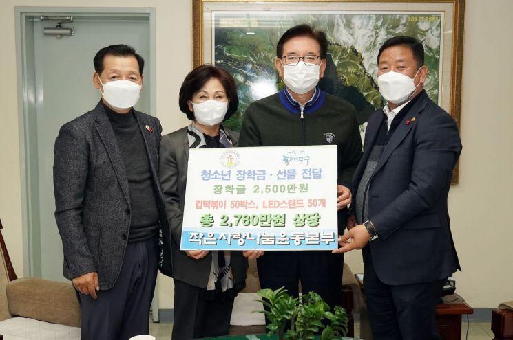 [포토]작은사랑나눔운동본부, 동대문구에 장학금 2780만원 기탁