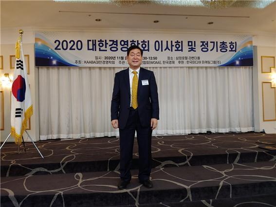 문형남 숙명여대 경영전문대학원 주임교수