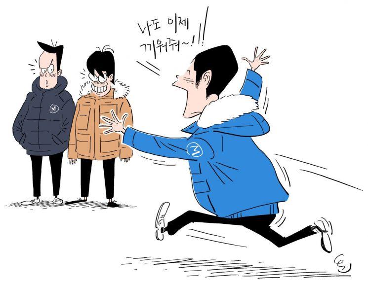 """진화하는 '등골 브레이커'…""""100만원 우습지만 어쩔 수 있나요"""""""