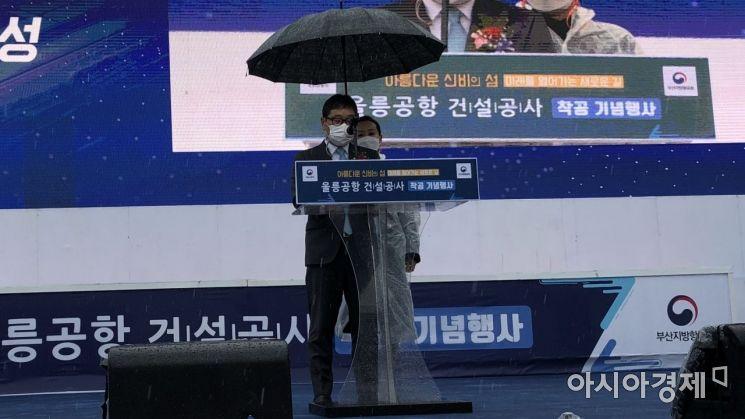 경북도, 2025년 개항 목표 '울릉공항' 착공 … 50인승 이하 소형항공기 취항