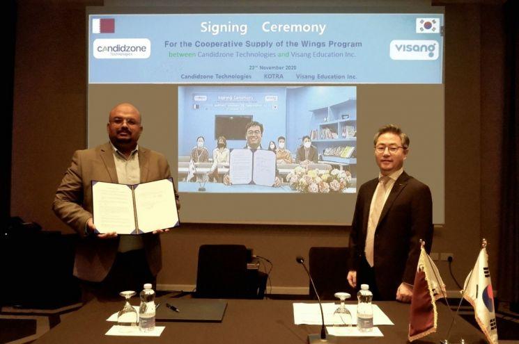 KOTRA가 지원한 국내 에듀테크 기업(가운데 화면)과 카타르 도하의 바이어 캔디드존(사진 왼쪽)이 지난 23일 온라인으로 계약을 체결하고 있다./사진=KOTRA