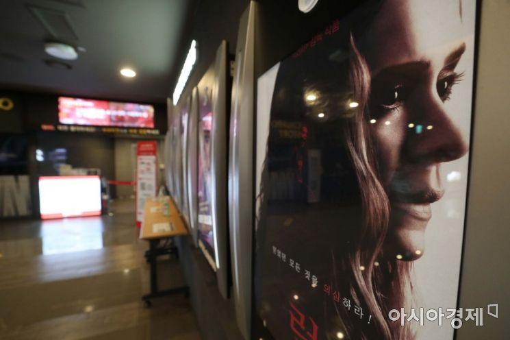 [포토]코로나 여파 관객 줄어든 영화관