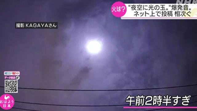 지난 7월 2일 일본 상공에 출현한 유성 추정 물질 [이미지출처 = NHK방송화면 캡처]