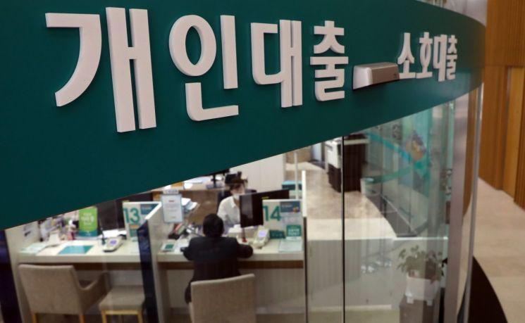 은행 대출창구 참고이미지(출처=연합뉴스)
