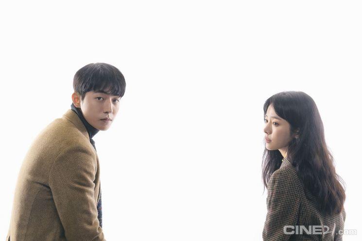 배우 한지민, 남주혁