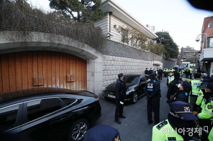"""대법 """"전두환 연희동 자택, 본채 압류는 부당"""""""