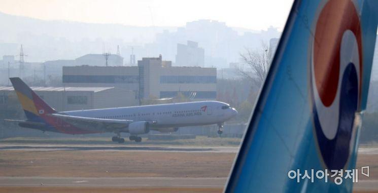 [포토] '대한항공·아시아나 통합' 법원의 판결은?