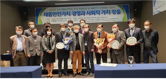 27일 서울 구로구 한 호텔에서 한국제품안전학회 추계학술대회 참가자들이 기념사진을 찍고 있다.