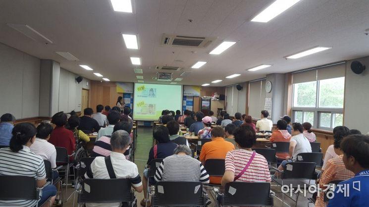 2019년도 안동시 장애인종합복지관의 생활법률교육 모습.