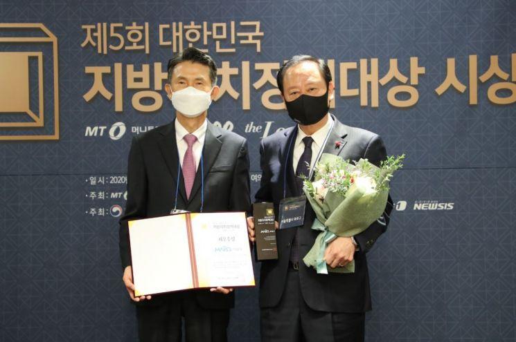 마포구, 지방자치 정책대상 3회 연속 수상 쾌거
