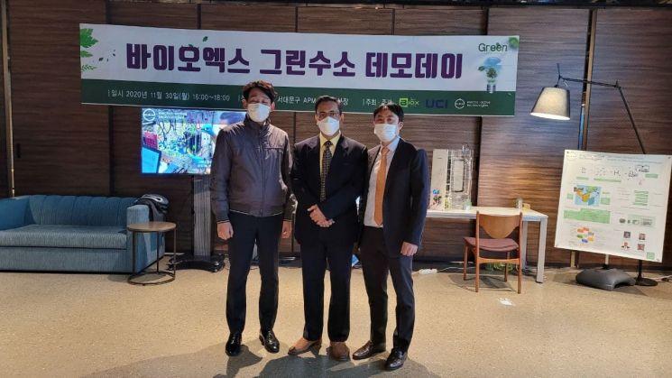 30일 바이오엑스 그린수소 데모 테스트 시연회장. (좌측부터) UCI 김병양 대표, 미국 EAT CTO 보롤레 박사, 바이오엑스 이호준 대표.