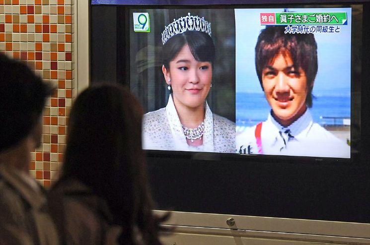 일본 마코 공주와 남자친구 고무로 게이. [이미지출처=연합뉴스]