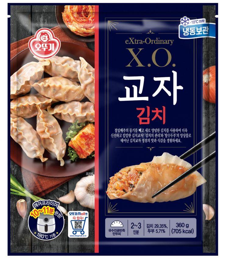 오뚜기, 맛의 앙상블 만두 'X.O. 교자 김치' 출시