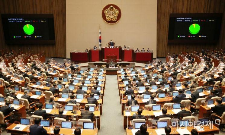 1일 국회에서 열린 본회의에서 공직자윤리법 일부개정법률안을 가결하고 있다./윤동주 기자 doso7@