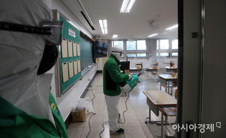 [포토] 수능 D-2, 철저한 고사장 방역