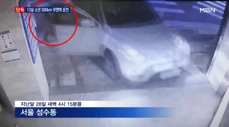 1일 MBN은 최근 대구에서 서울까지 약 300km를 무면허로 달린 13살 소년이 경찰에 붙잡혔다고 보도했다. 사진=MBN뉴스 캡처.