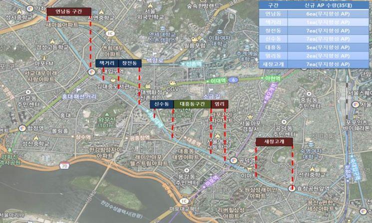 경의선 숲길공원 공공와이파이 구축 구간