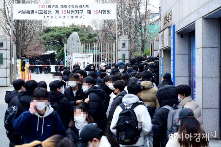 2021학년도 대학수학능력시험 예비소집일인 2일 서울 용산구 선린인터넷고등학교에서 수험생들이 수험표를 받기 위해 기다리고 있다. /문호남 기자 munonam@