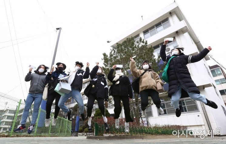 [포토]'수능 대박을 향해 점프'